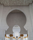 An arabic arch Royalty Free Stock Photography