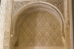 Arabic arches in the Alhambra Stock Image