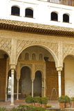 Arabic architecture Stock Photo