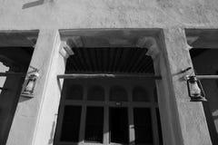 Arabic architecture Stock Photography