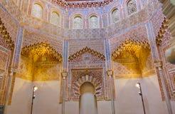 Arabic architecture in Granada Spain. Religion background Stock Photo