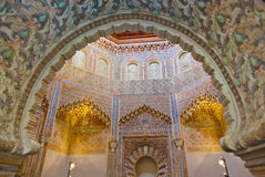 Arabic architecture in Granada Spain. Religion background Royalty Free Stock Photography