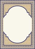 Arabic art border frame design Stock Photography