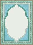 Arabic art border frame design Stock Photos
