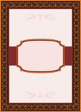 Arabic art border frame design Royalty Free Stock Images