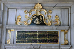 Arabic articles. And ornaments on entrance of Eyup Sultan Mosque Royalty Free Stock Photo