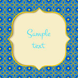 Arabic background Royalty Free Stock Images