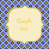 Arabic background Royalty Free Stock Image