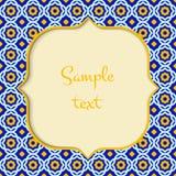 Arabic background Royalty Free Stock Image