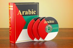 Arabic book with CD discs on the wooden table. 3D rendering. Arabic book with CD discs on the wooden table. 3D Stock Photography