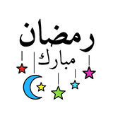 Arabic calligraphic lettering Ramadan Mubarak. Decorated with hanging moon and stars on white background. Vector illustration Stock Photo