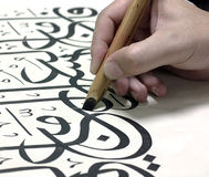 Arabic Calligraphy 11. Man Hand write arabic calligraphy Royalty Free Stock Photos