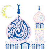 Arabic calligraphy. Blue arabic calligraphy of Allah Akbar within a mosque of ornaments Stock Photos