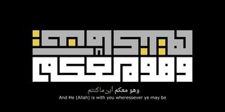 Arabic Calligraphy, Al-Qur`an Surah Alhadid verse 4. Translated as: `And He Allah is with you wheresoever ye may be royalty free illustration
