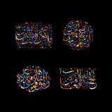 Arabic calligraphy allah god most merciful gracious set. Arabic calligraphy allah god most merciful gracious theme set  art illustration Stock Photo