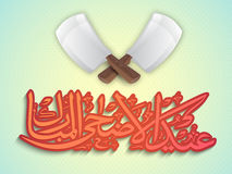 Arabic calligraphy with choppers for Eid-Al-Adha celebration. Royalty Free Stock Image