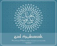 Arabic Calligraphy with decorative ornament on blue Background Royalty Free Stock Photo