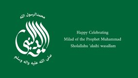 Arabic calligraphy design for celebrating the birth of prophet Muhammad, peace be upon him