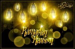 Arabic calligraphy design for Ramadan Kareem decoration, with lanterns and blurring lights. Art royalty free illustration