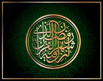 Arabic calligraphy design for Ramadan Kareem. Isolated dark green background, gold stamping style. illustration royalty free illustration
