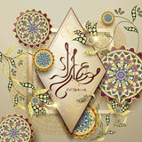 Arabic calligraphy design. Of text Eid Mubarak for Muslim festival. Colorful floral elements Royalty Free Stock Photo