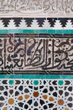 Arabic calligraphy detail. Closeup of Arabic calligraphy in Marrakesh Medressa, Morocco Stock Images
