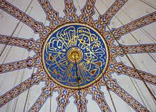 Arabic Calligraphy. At the Dome of the Blue Mosque in Istanbul Turkey Royalty Free Stock Photo