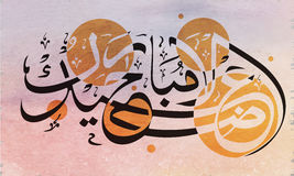 Arabic Calligraphy for Eid-Al-Adha Celebration. Stock Image