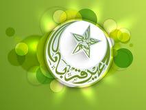 Arabic calligraphy for EId-Al-Adha celebration. Stock Image