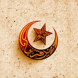 Arabic calligraphy for Eid-Al-Adha celebration. Royalty Free Stock Photo