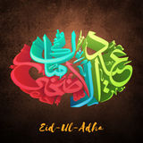 Arabic Calligraphy for Eid-Al-Adha Mubarak. Colorful 3D Arabic Calligraphy Text Eid-Al-Adha Mubarak for Muslim Community, Festival of Sacrifice Celebration Royalty Free Stock Images