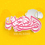 Arabic calligraphy for Eid-Ul-Adha celebration. Stylish pink Arabic Islamic calligraphy of text Eid-Ul-Adha Mubarak with sheep on yellow background for Islamic Royalty Free Stock Photo