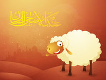Arabic Calligraphy with Goat Eid-Al-Adha Celebration. Stock Photos