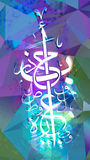 Arabic Calligraphy. & Graphic Design Concepts stock illustration