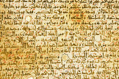 Arabic Calligraphy manuscript on paper. Arabic Calligraphy text on paper with red and gold accents Royalty Free Stock Photos