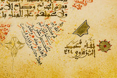 Arabic Calligraphy manuscript on paper Stock Images