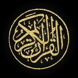 Arabic calligraphy that means Al-Quran, the Holy Quran Stock Images