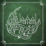 Arabic calligraphy and mosque for Ramadan Kareem celebration. Royalty Free Stock Photography