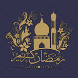 Arabic calligraphy and Mosque for Ramadan Kareem celebration. Stock Photos