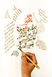 Arabic Calligraphy on paper Royalty Free Stock Photography