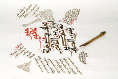 Arabic Calligraphy on paper Royalty Free Stock Images