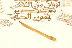 Arabic Calligraphy on paper Royalty Free Stock Photos