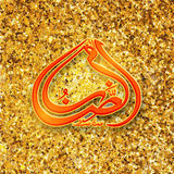 Arabic calligraphy for Ramadan Kareem celebration. Stock Image