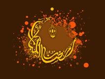Arabic calligraphy for Ramadan Kareem celebration. Royalty Free Stock Photography