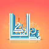 Arabic Calligraphy for Ramadan Kareem. 3D stylish Arabic Calligraphy text Ramadan Kareem on Mosque silhouette background for Holy Month of Muslim Community Stock Image