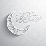 Arabic calligraphy of Ramadan Kareem Royalty Free Stock Image