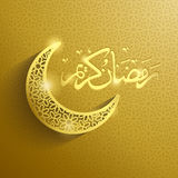 Arabic calligraphy of Ramadan Kareem. Arabic calligraphy : Ramadan Kareem - Glorious month of Muslim year Stock Photo