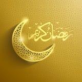 Arabic calligraphy of Ramadan Kareem Stock Photo
