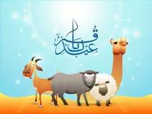 Arabic calligraphy text Eid-Ul-Adha, Islamic festival of sacrifi. Ce with illustration of sheep, goat, camel and buffalo on lighting effect background Stock Image