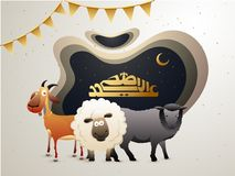 Arabic calligraphy text Eid-Ul-Adha, Islamic festival of sacrifi. Ce with illustration of sheep, goat and buffalo in crescent moon, and stars night background Stock Photography